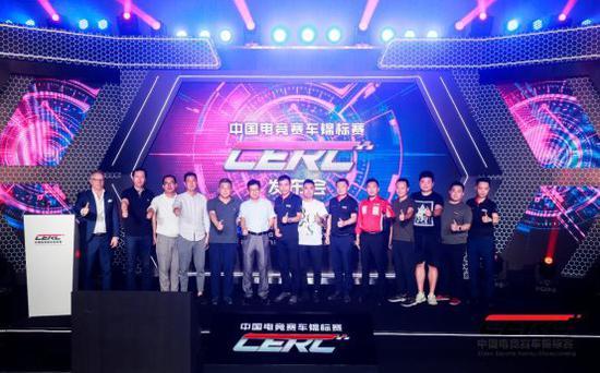 中国电竞赛车锦标赛启动 CERC总奖金200万