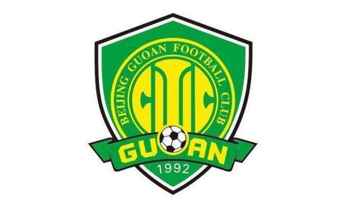 官方:国安1月18日与德乙球队海登海姆踢热身赛