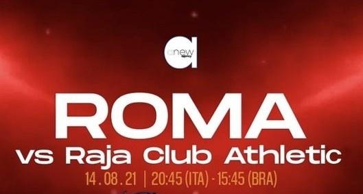 罗马vs拉加竞技首发:肖穆罗多夫、沙拉维先发,姆希塔良登场